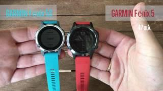 Unboxing Garmin Fenix 5S - Greek