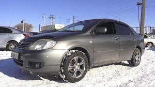 2005 Toyota Corolla (ZZE121L) 1.6 MT. Start Up, Engine, and In Depth Tour.