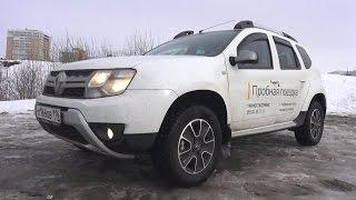 2017 Renault Duster HSM 2.0 AT 4x4 Luxe Privilege. Start Up, Engine, and In Depth Tour.