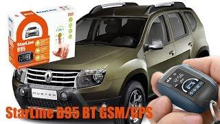 StarLine B95 BT GSMGPS на Renault Duster 2016 (Bluetooth сигнализация)