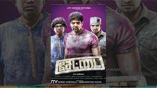 Settai Tamil Full Movie