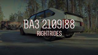 ВАЗ 2109|88|RightRides