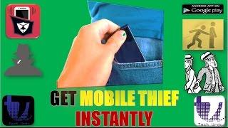 MOBILE THEFT DETECTION | GET MOBILE THIEF INSTANTLY | POCKET SENSE | POCKETSENSE | [Urdu/Hindi]