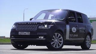 2015 Land Rover Range Rover 4.4 SD AT Vogue SE. Start Up, Engine, and In Depth Tour.