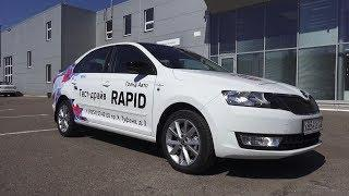 2017 ŠKODA RAPID Hockey Edition 1.6 MPI.  Start Up, Engine, and In Depth Tour.